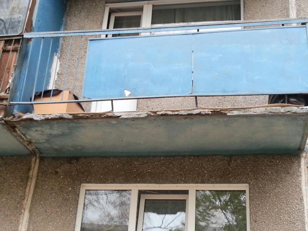 Восстановление балконной железобетонной плиты сибальпмастер.